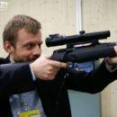 Merkel Waffen IWA